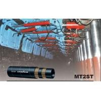 钢丝编织胶管MT2ST/固特异液压胶管