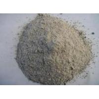 FTC相变蓄能保温砂浆配方网上销售