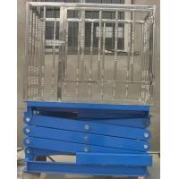 乐安县升降货梯 液压升降机 高空作业平台