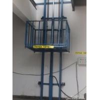 导轨升降机 货梯高空作业升降平台