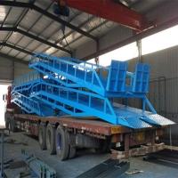上车台移动式登车桥货柜装卸平台集装箱装卸平台