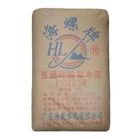 海螺水泥 普通硅酸盐PO42.5R 海螺牌水泥