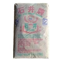 石井牌水泥 矿渣硅酸盐PSA32.5R 石井水泥