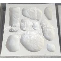 文化石模具 人造文化石 鹅卵石专用模具