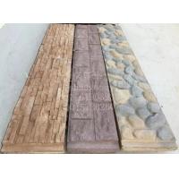 艺术预制围墙模具 grc水泥围栏围墙模具 文化石墙板模具 乱
