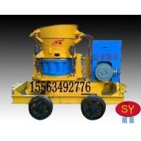 5型混凝土干式喷浆机(干喷机)