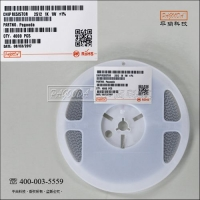 平尚2512大功率贴片电阻系列