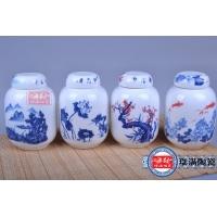 陶瓷腐乳罐,密封陶瓷罐,蜂蜜罐