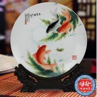 旅游文化陶瓷纪念盘