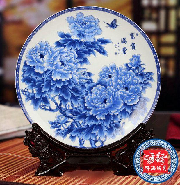 陶瓷赏盘 优质纪念盘 高档精美陶瓷赏盘 时尚家居装饰品