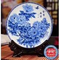 周年纪念瓷盘 纪念收藏礼品瓷盘