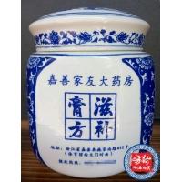 加工定做陶瓷罐,密封陶瓷罐