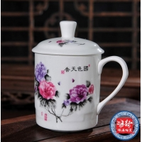 活动礼品茶杯 广告促销杯 赠品陶瓷杯