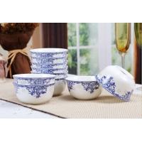 陶瓷寿碗 促销礼品陶瓷碗