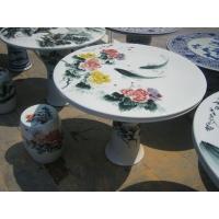 陶瓷桌凳价格 陶瓷桌凳图片