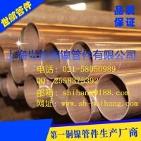 B10 C70600铜镍管