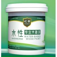 水性木器漆-川帝