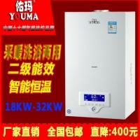 沧州燃气采暖热水炉采暖炉壁挂炉采暖设备地暖设备