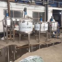 供应不锈钢液体肥料搅拌罐水性涂料均质乳化罐胶水熬胶罐