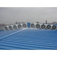 芜湖负压风机,车间通风降温设备,散热系统