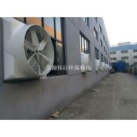 芜湖伟巨1460玻璃钢负压风机