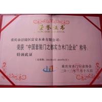 中国套装门之都实力木门企业