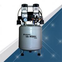 環保無油靜音空壓機 上海勇霸牌YB-W250