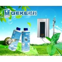 """电热水器水垢如何清洗,太阳能清洗剂,电热水器也需要""""洗澡"""""""