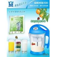 格科新一代豆浆机健康清洁剂,豆浆机清洁剂