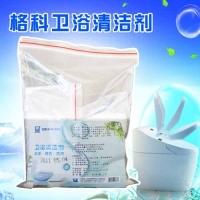 上海卫生间清洁用品,卫浴清洗剂,卫生间除垢剂