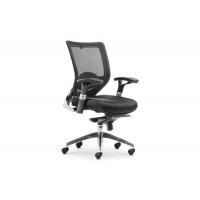 软体转椅—大班椅,职员椅,会议椅,医疗用椅,候车椅