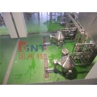 水性聚氨酯砂浆地坪 GPU MF