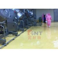 固耐特GNT水性聚氨酯砂浆地坪GPU MF