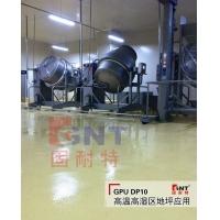固耐特GNT水性聚氨酯砂浆地坪重度防滑型GPU DP