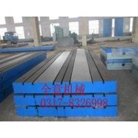 河北全意机械 铸铁平台 焊接平台 装配工作台