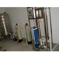 深圳反渗透去离子水设备 超纯水设备 高纯水制取设备