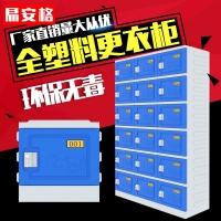 305型6门塑料寄存柜塑料储物柜