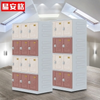 易安格455ABS塑料更衣柜储物柜
