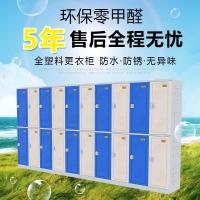 游泳池塑料更衣柜的好处和优点