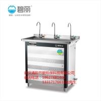 节能王 JO-3C 适合于服装厂、办公楼、工厂学校等地方使用