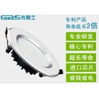 中山工程专用led筒灯led天花筒灯专利产品
