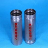内衬不锈钢复合管-DN15 最新价格-临沂金豪管业