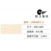 厂家直销东鹏系列瓷砖