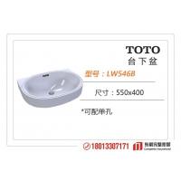 供应TOTO、安华台盆供应