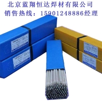 1.4529 不锈钢焊条 1.4529 不锈钢焊丝齐全
