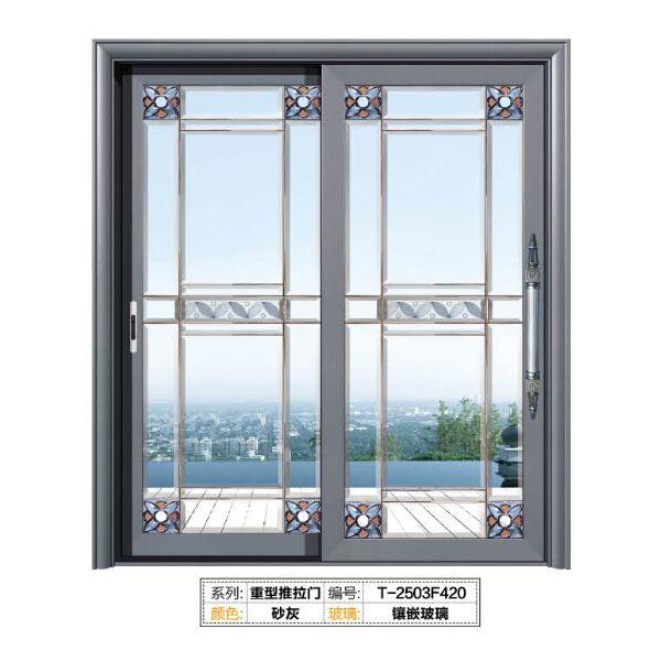 欧驰门业 广东门厂 120重型推拉门