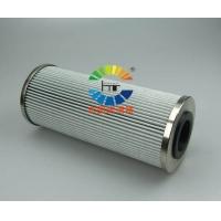 专业生产优质液压油过滤器滤芯