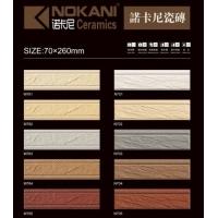 M系高级外墙砖(诺卡尼)通体砖彩玛砖别墅砖市场砖信源陶瓷