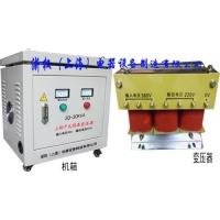 供应三相隔离变压器 30kva干式变压器/380v转220v