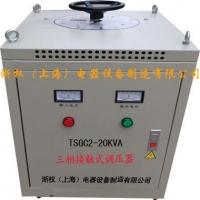 三相调压器 输出范围0-430v接触式调压器 TSGC2J调